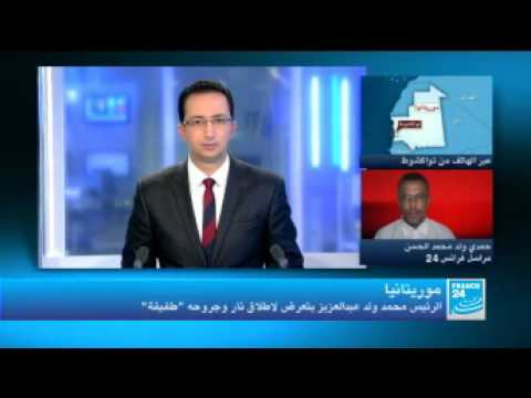image vidéo صابة الرئيس الموريتاني بحروح إثر تعرضه لإطلاق نار موريتانيا