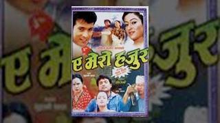 download lagu A Mero Hajur  ए मेरो हजुर  Nepali gratis