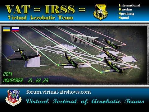 Выступление ВПГ IRSS на VFAT-2014