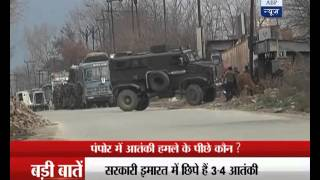 Jammu Kashmir: Encounter on in Pampore, death toll rises to 5