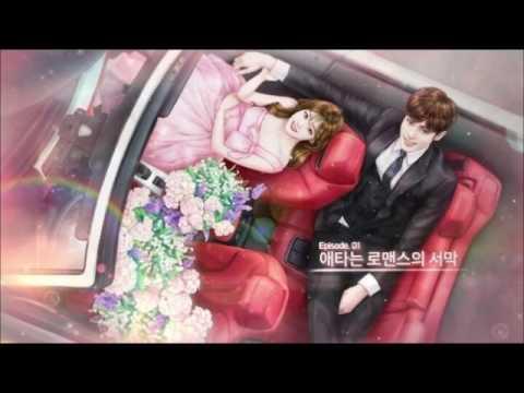 Song Ji Eun Ft Sung Hoon Roi - Same (OST My Secret Romance)