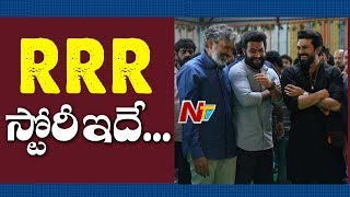 RRR is a Pan-India Film: SS Rajamouli | Jr NTR | Ram Charan | Box Office | NTV