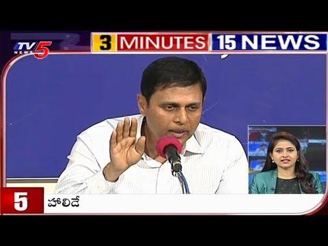 3 Minutes 15 News | 6th December 2018 | TV5 News