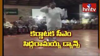 Karnataka CM Siddaramaiah Dance Video Goes Viral  | hmtv