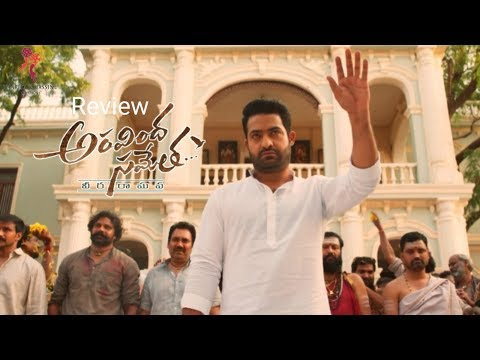 Jr NTR Aravinda Sametha Trailer Review || Trivikram || Pooja Hegde ||