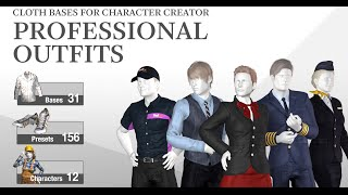 Cloth Bases for Character Creator - Professional Outfits