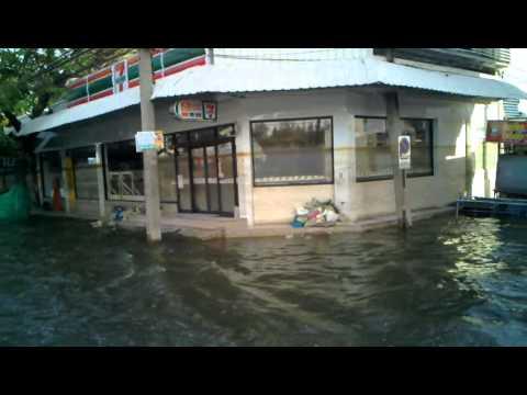เมืองเอก ปทุมธานี Moeang Aek , Pathum Thani 12 dec 2011