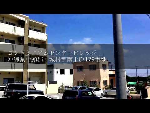 中城村南上原 1LDK 5.6万円 マンション