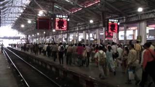 Chhatrapati Shivaji Terminus and train (Mumbai - India)