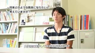 日本大学文理学部18人のストーリー ~教育学科編~