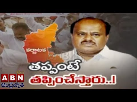HD Kumaraswamy Sensational Comments on Corruption in Politics | ABN Telugu