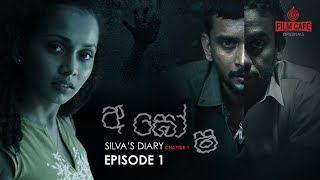 Agosha  Episode 1 – Silva's Diary