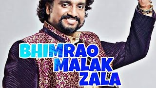 Adarsh shinde - Bhimrao Malak Zala || Video Song || New Song || Shindeshahi