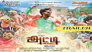 Atti Theatrical Trailer