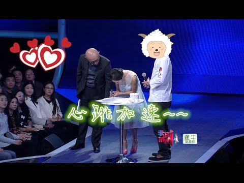 """非诚勿扰 Part1 """"90后星厨""""秀绝活儿 国画、菜品合二为一 女嘉宾:""""他不是厨师,是艺术家""""  141227  HD"""