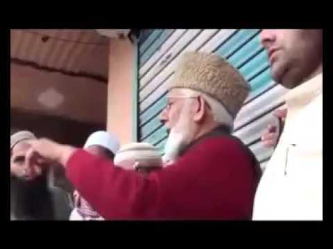 Ya Allah Protect Pakistan, Dua Syed Ali Shah Geelani