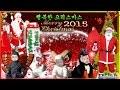 Những Ca Khúc Nhạc Giáng Sinh Hay Nhất 2015