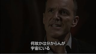 エージェント・オブ・シールドシーズン2 第14話