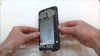 Alcatel One Touch POP S9 - распаковка, предварительный обзор