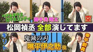 無料テレビで動画、はじめてみました【テレビ朝日公式】を視聴する