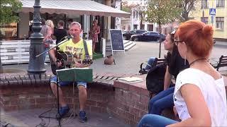 Три классных песни от Димыча! Buskers! Street! Music! Song!