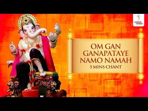 Om Gan Ganpate Namo Namah - Ganesh Mantra - Suresh Wadkar