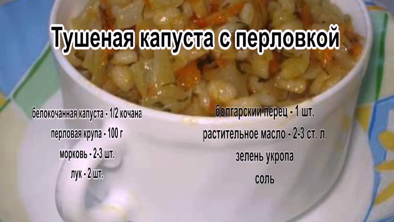 капуста тушеная самая вкусная рецепт