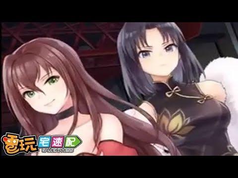 台灣-電玩宅速配-20181017 3/3 《櫻花大戰》移師上海!真的不改名成《海棠花大戰》嗎?