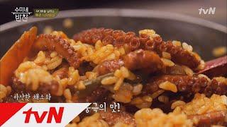 쫄깃매콤! 김수미 ′낙지볶음′에 상추쌈을! 콩나물을! 소면을!♡ 수미네 반찬 8화