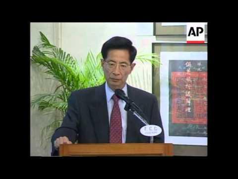 HONG KONG: DEMOCRAT GIVES VERDICT ON TUNG CHEE-HWA SPEECH