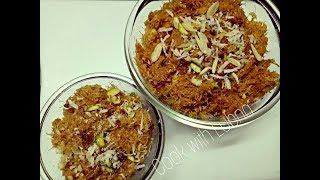 Meethi Sevaiya/Eid special Sevaiya ka Zarda/ Sevaiyo ka Meetha