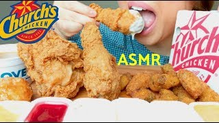 ASMR Church's FRIED CHICKEN + Gravy + Fried Okra + Hush Puppies 수 엘라 먹방 *No Talking* suellASMR