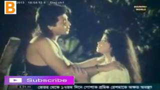 Romantic Dialogues by Mousumi And Omar Sani
