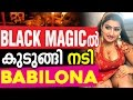 Actress Babilona Trapped In Black Magic!