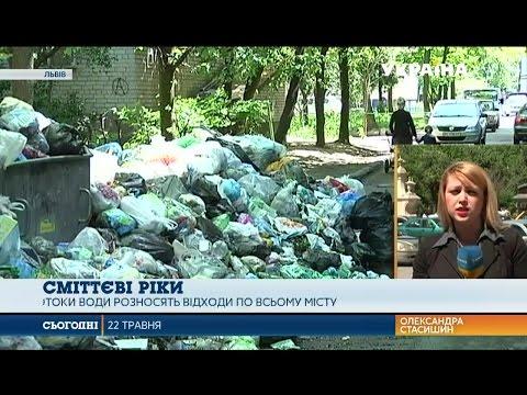 У Львові негода рознесла сміття по вулицях міста