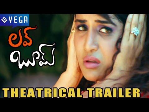 Love Boom Movie : Theatrical Trailer : Latest Telugu Movie 2015 video