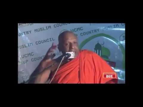Bodu Bala Sena - කාන්තාවන්ගේ ඇඳුම් ගැන video