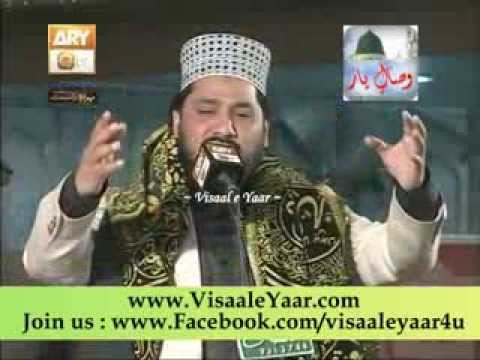 Urdu Naat( Dar E Nabi Par)zulfiqar Ali 22-12-2013 In Urs Data Darbar.by Visaal video
