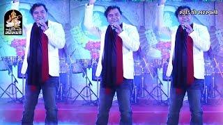 download lagu Kirtidan Gadhvi No Tahukar 4  Part 1  gratis
