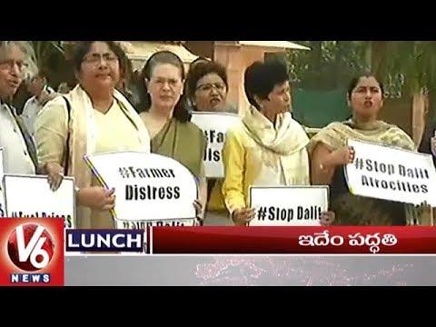1 PM Headlines | Salman Khan Found Guilty | Babu Jagjivan Ram Jayanti | Tamil Nadu Bandh | V6 News