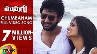 Musugu Telugu Movie Songs   Chumbanam Full Video Song   Manoj   Latest Telugu Romantic Song 2016