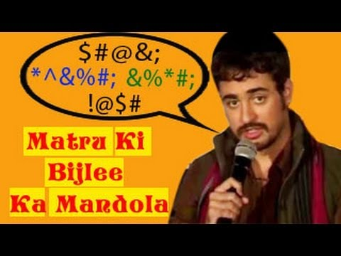 Imran Khan's Gallis In Matru Ki Bijli Ka Mandola video