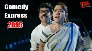 Comedy Express 2095 | Back to Back | Latest Telugu Comedy Scenes | #ComedyMovies