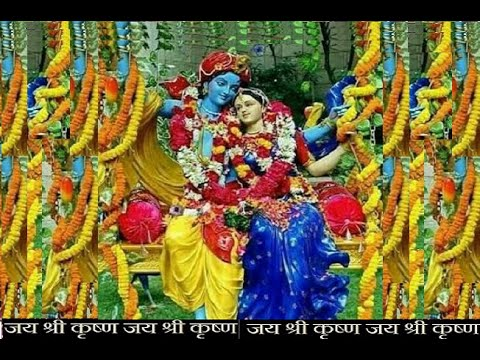 Beautiful & Lovely Lord Shri Krishna Devotional Song video
