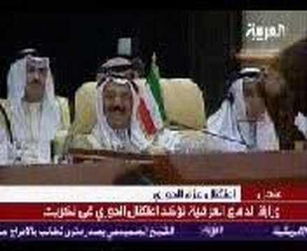 عزة الدوري في مشادة كلامية مع امير الكويت.طلع كل البلة بيه