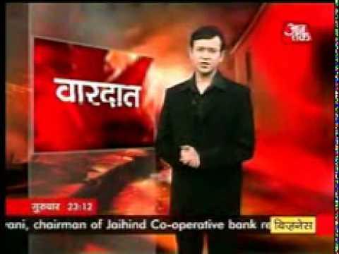 Allahabad Blu Film Cd Kand mpeg4 001.mp4 video