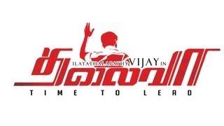 Thalaiva - Thalaiva - Tamil Pasanga Song