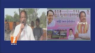 Minister Laxma Reddy Lays Foundation Stone For Jadcherla Mini Stadium   iNews