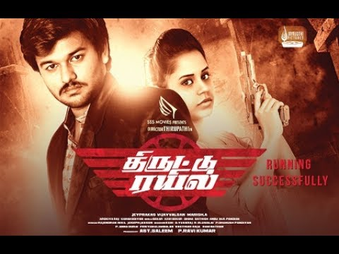 media tamil new movie mariyan mp3 songs