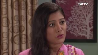 Bangla Natok Tumi Acho Tai Episode 30 | (তুমি আছো তাই - পর্ব-৩০) | SATV